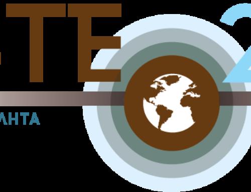 Συνέδριο Waste 2019,  Αθήνα, 31 Οκτωβρίου 2019